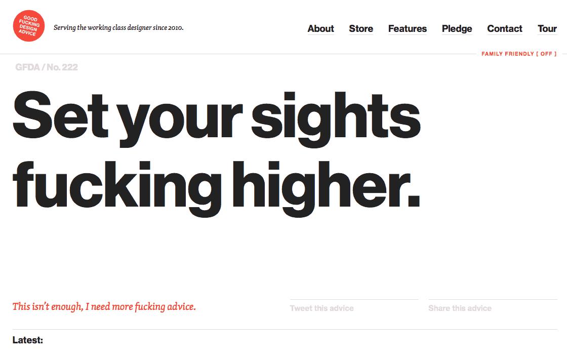 Good Fucking Design Advice.com